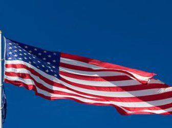 Export USA